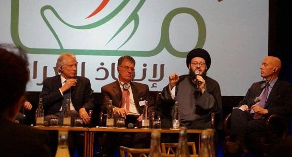 Mohamad El Husseini a déclaré au Congrès national irakien, «ensemble» à Paris : \